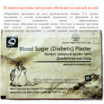 Blood Sugar Plaster